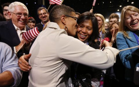Maryland Voters Approve Same Sex Marriage Law