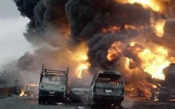 Nigeria Blast Kills Three