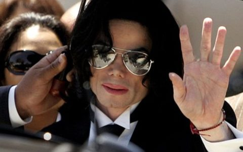 "AEG Live Found ""Not Negligent"" in Michael Jackson's Death"