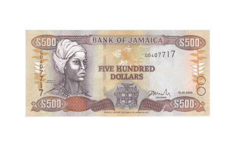 Jamaican 500 Dollar Note bill nanny queen of the maroons