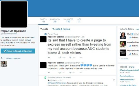 'Raped At Spelman' Twitter Account Surfaces Online